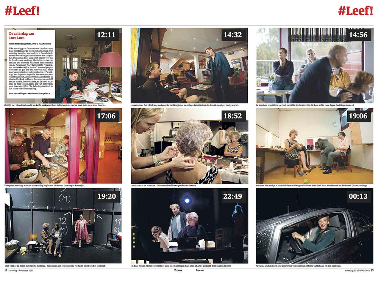 Een dag uit het leven van Loes Luca, Dagblad Trouw